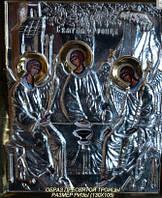 Икона с серебром Святая Троица