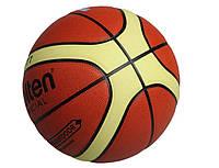 Мяч баскетбольный MOLTEN - GT-7E