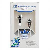 Вакуумные наушники Sennheiser AD-117 Black