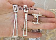 Стильный серебряный набор с россыпью камней , фото 1