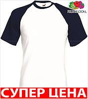 Мужская футболка комбинированная и приталенная  100% хлопок Цвет Белый/Глубокий Тёмно- Синий Размер M 61-026-We M