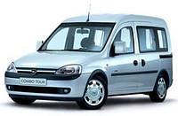 Opel Combo (2004-2011) з задніми дисковими гальмами