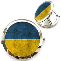 Женское карманное зеркало «Прапор»