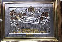 Икона Успение Пресвятой Богородицы с серебром