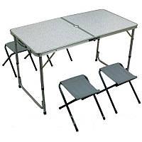 Стол + 4 стула. Набор складная мебель для кемпинга, на дачу, для отдыха, складные столы и стулья