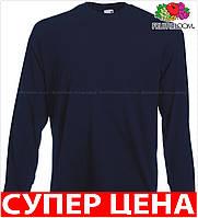 Мужская футболка с длинным рукавом классическая 100% хлопок Цвет Глубокий Тёмно-Синий Размер XXL 61-038-Az Xxl