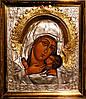 Икона Корсунская Пресвятая Богородица №51