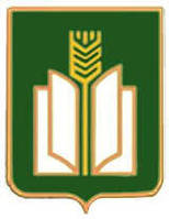 Подсолнечник Форвард (Институт растеневодства им.В.Я. Юрьева)