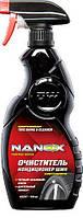 NX5347 Очисник-кондиціонер шин, нанотехнологія