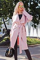 """Длинное кашемировое женское пальто под пояс с объемным шалевым воротником """"Гламур"""""""