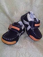 """Туфли для мальчика """"Солнце""""(черный/оранжевый) р-ры 21-26"""