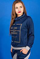 Спортивный костюм Далия - синий: 46,48,50,52,54