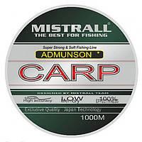 Леска карповая 1000 м Mistrall Amundson Carp (Польша)0.30мм