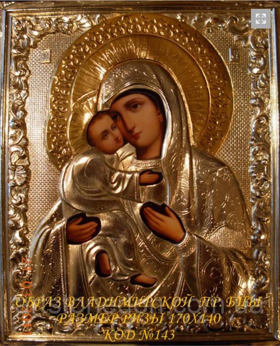 Владимирская икона Божьей Матери с  серебром №143