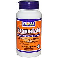 Bromelain 500 mg (60 caps)