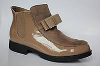 Детские весенние ботиночки для девочки размеры 31-36