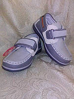 """Туфли для мальчика ТМ """"Y.TOP""""(светло серый) р-ры 21-26, фото 1"""