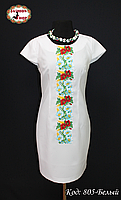 Женское платье (вышиванка) Цветочный восторг