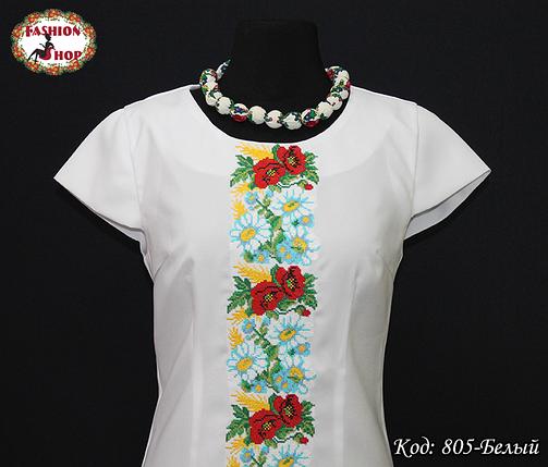 Женское платье (вышиванка) Цветочный восторг, фото 2