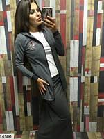 Женский костюм футболка+кофта+юбка графит КТ-293