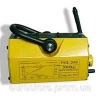 Магнитный грузозахват PML-2000