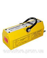 Магнитный грузозахват PML-6000