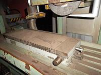 Плита магнитная 7208-0011 630х200