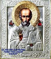 Иконы в ризах. Святой Николай Чудотворец №167