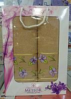 Набор махровых полотенец METEOR в подарочной упаковке. Кофе с молоком.