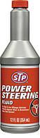 STP Рідина для підсилювача рульового управління 354мл