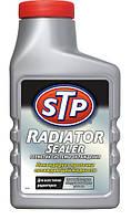 STP Герметик радіатора 300мл