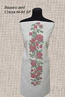 Платье без пояса 66-01 БР
