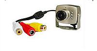 Камера Видео наблюдения CCTV, + блок питания