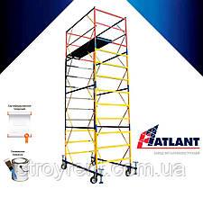 Передвижная вышка-тура Атлант 1,2х2,0 м аренда прокат