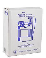 Гидравлический опрыскиватель Лемира ОГ- 101-01