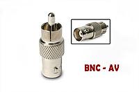 Переходник от BNC к разъему AV, адаптер