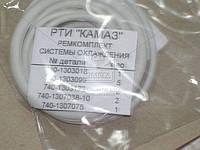Ремкомплект системы охлаждения силикон (5 наим.) (Украина). 5320-1300010