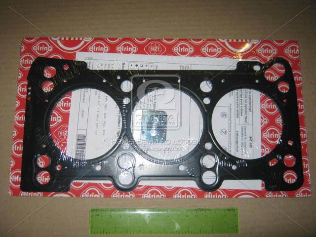 Прокладка головки блока VAG 2.5TDI AFB/AKN (3 CYL) 3- 1.20MM MLS (Elring). 447.492