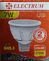 Electrum Led MR16 GU5.3 7w 2700K