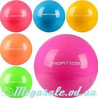 Мяч для фитнеса фитбол гладкий Profi 85см: 6 цветов