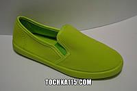 Женские кеды мокасины зеленые