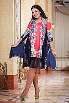 Д7562  Платье  размеры 50-56, фото 3