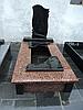 Памятник гранитный на могилу