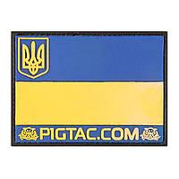 """Шеврон резиновый """"Флаг Украины"""" на липучке"""