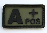 "Шеврон резиновый группа крови ""A POS+"" на липучке"