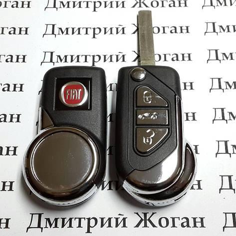 Корпус выкидного ключа для FIAT (Фиат) 3 - кнопки под переделку, фото 2