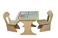 Игровой детский столик и два стульчика Финекс обучающий