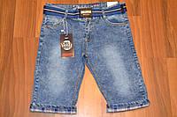 ВАРЁНКИ!Джинсовые бриджи для мальчиков..Размеры 134-164 см.Фирма CHILDHOOD Венгрия, фото 1
