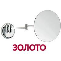 Косметическое зеркало с увеличением Pacini & Saccardi Oggetti Appoggio 32A золото