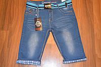 Джинсовые бриджи для мальчиков..Размеры 134-164 см.Фирма CHILDHOOD Венгрия